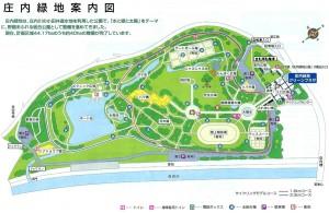 庄内緑地公園 園内マップ