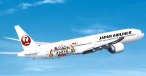 嵐飛行機2