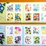 2015年のふみの日の切手はレトロモダン!過去に人気のあった記念切手は意外なデザイン!?